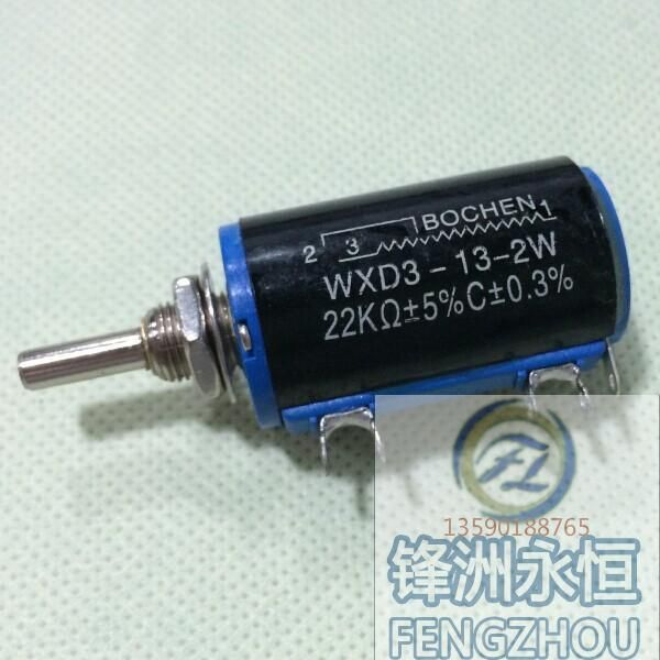 High Quality WXD3-13-2W 22K Precise Multi Turn Potentiometer 10 Ring Sliding Rheostat