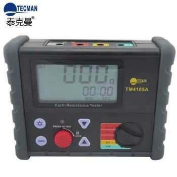 Fast arrival TM4105A real digital earth tester  Ground Resistance Tester 20 Ohms/200 Ohms/2000 Ohms,0-200V