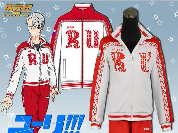New Anime Yuri!!! on Ice Cosplay Costumes Victor Nikiforov Cosplay Clothes Sport Suit Jacket Pants Cosplay Costumes