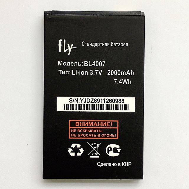 CUUSEY 2017 BL4007 3.7V 2000mAh Batteries High Quality Battery For Fly BL 4007 DS123 Phone Rechargeable Bateria Free Shipping