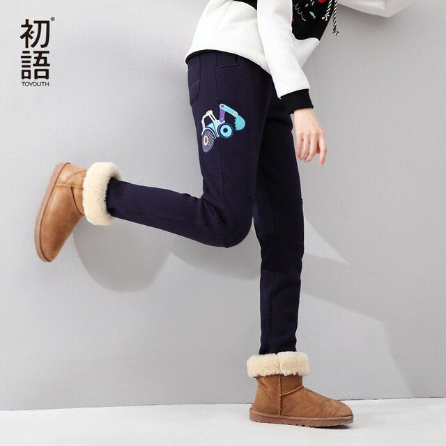Toyouth Sweatpants Women 2017 Autumn New Full Length Fleece Thickened Contrast Color Cartoon Embroidery Casual Harem Pants