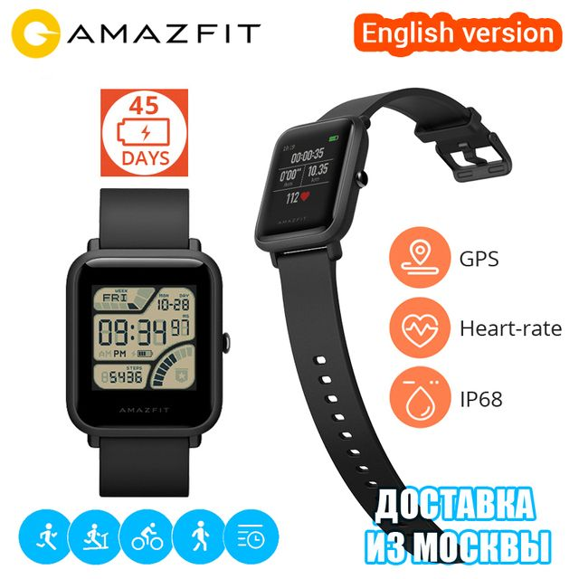 Huami Amazfit Bip Smart Watch English/ Spanish/ Russian GPS Smartwatch Android iOS Heart Rate Monitor 45 Days Battery Life IP68