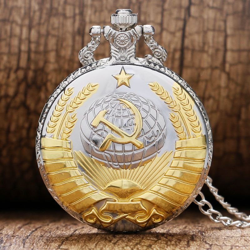 Antique Vintage Retro Russia Quartz Pocket Watch New Soviet Sickle Hammer Necklace Pendant Men Women Gift