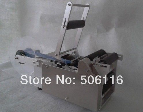 Free ship Semi-automatic Round Bottle Labeling Machine Labeler LT-50