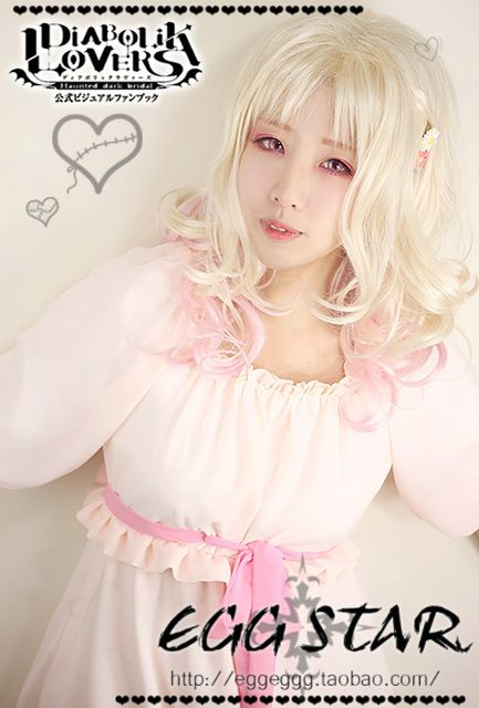 Diabolik Lovers Komori Yui Cosplay Pink Womens Diabolik Lovers Cosplay Costume