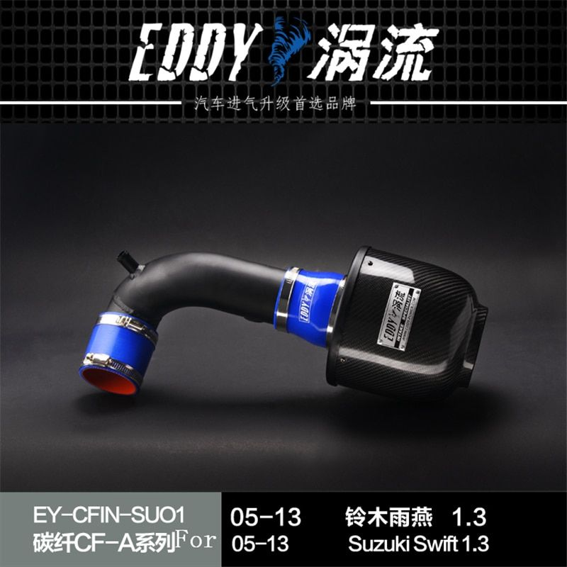 Free Shipping  For Suzuki Swift 1.3 2005-2013  EDDYSTAR  CF-A Carbon Fiber Cold Air Intake System Air Filter Air Intake Kit