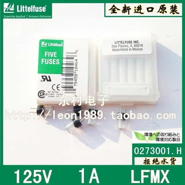 [SA]US special forces Littelfuse Fuses 125V 1A LFMX 0273001.H miniature fuse--20PCS/LOT