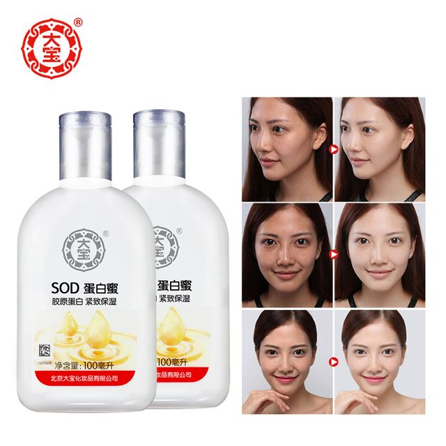 Dabao sod honey protein collagen cream 100ml*2 men women fall winter skin care moisturizing lotion Moisturizing Lotion