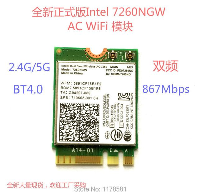 Brand New Intel Dual band 7260 7260NGW Wireless-AC NGFF 2x2 802.11ac 867Mbps Wifi+Bluetooth BT 4.0 Wireless Wlan M.2 Card