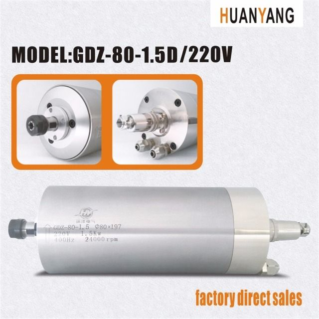 HUANYANG high quality 1.5KW 220V water cooling water cooled spindle motor for CNC router engraving machine ER16