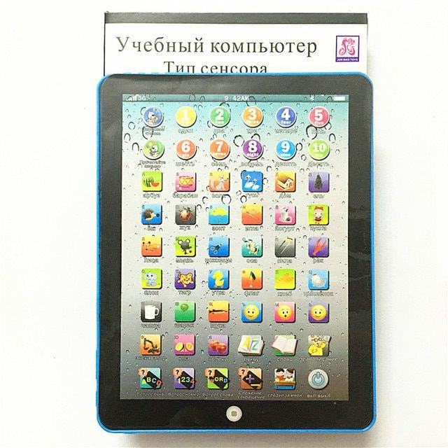 2016 hot selling baby toys children learning maching the Russian or English language learn machine toys children's  tablet WJ025