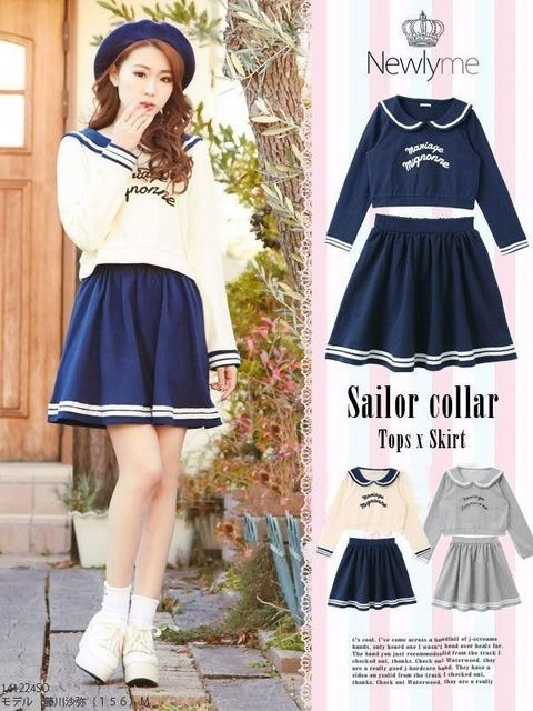 Japanese 2PIECES Set Lolita Sailor Collar Shirt Tops+Skirt Letter Printing Academy Suit Cute