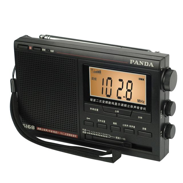 Panda 6168 radio twelve band frequency conversion high sensitivity of the college entrance examination required high anti-interf