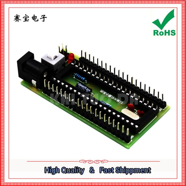 51 Microcontroller System Board / Development Board STC Small System Board / Development Board module (C5A1)