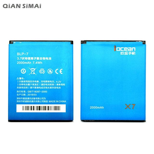 QiAN SiMAi BLP-7 2000mAh Replacement Battery For Iocean X7 Batterie Bateria Batterij + Tracking Code