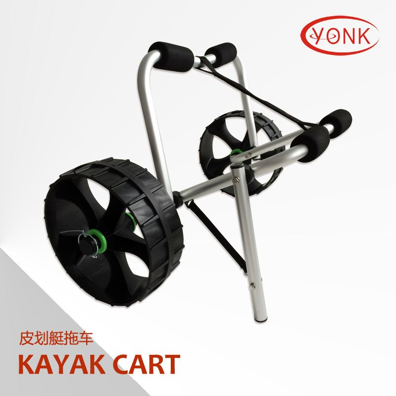 Y02031 Deluxe multifunction folding Aluminum canoe kayak cart beach cart trolley