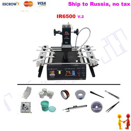 Ship to Russia,no tax.IR BGA rework station IR6500 V.2 with 80mm reballing kit