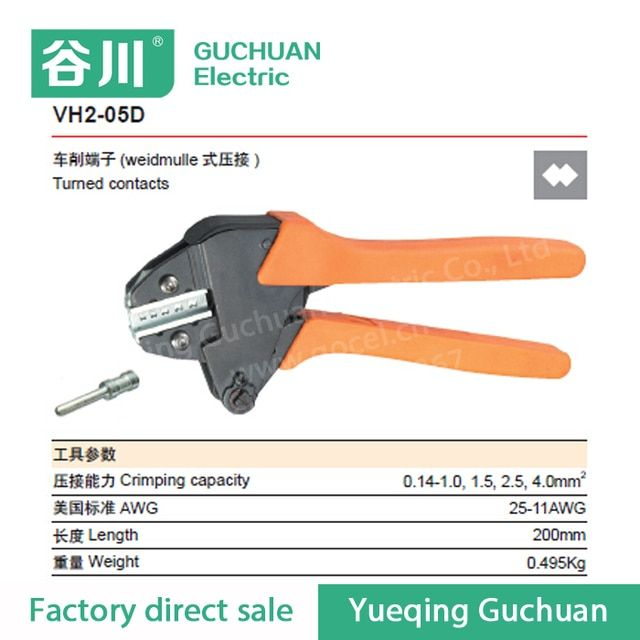 VH2-05D Turned Contacts Ratchet Crimping Pliers Wire Crimpers Crimping Tools Press Plier