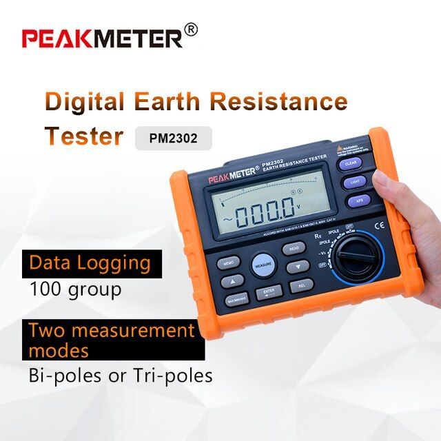 PEAKMETER MS2302 Digital Earth Resistance Tester Megger 0ohm ~4K ohm 100 Groups Data Logging with LCD backlight display