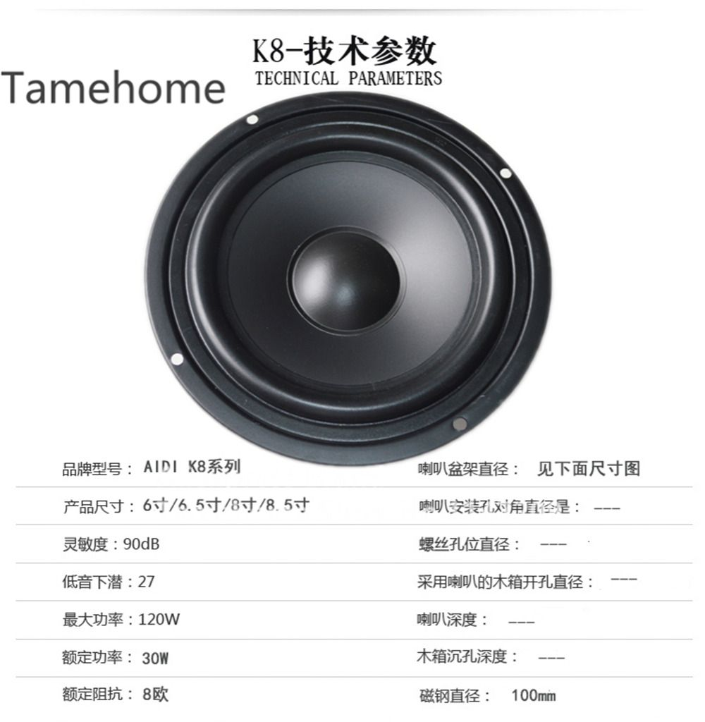 Tamehome 1 piece 6 inch car speaker 6-inch woofer home bookshelf speakers (not 1 pair not retail packing box) 2017 car speaker