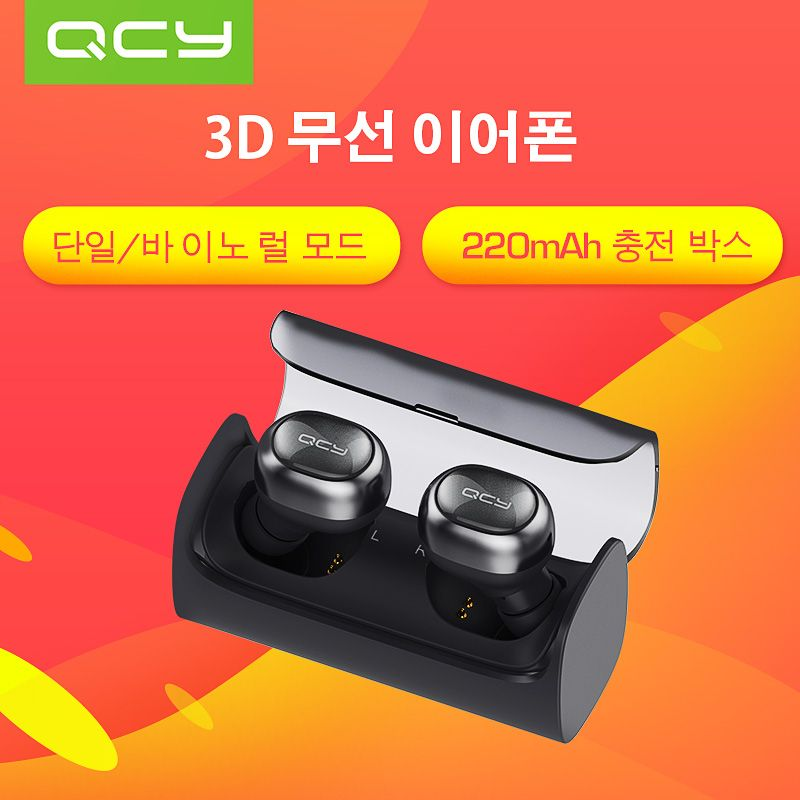 QCY Q29 Business Earphones Wireless Bluetooth Earphone 3D Stereo Headphones with Microphone
