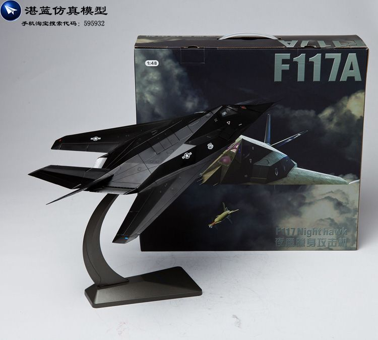 Brand New 1/48 Scale Plane Model Toys F-117 Stealth Attack Aircraft Diecast Metal Fighter Model Toy For Gift/Collection