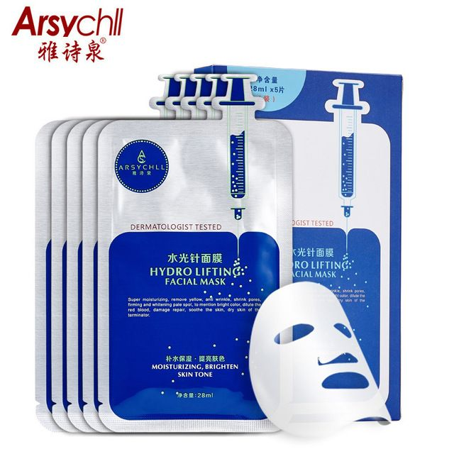 ARSYCHLL Needle Silk Face Mask Moisturizing Repair Whitening Anti-Aging Hydrating Nourishing Firming Beauty Skin Face Care Masks