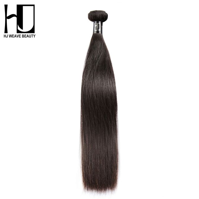 HJ Weave Beauty Brazilian Virgin Hair Straight Human Hair Bundles Natural Color Free Shipping