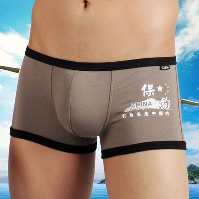Holelong pouch boxer briefs boxer shorts sexy gay mens clothing underwear male panties HCPD019