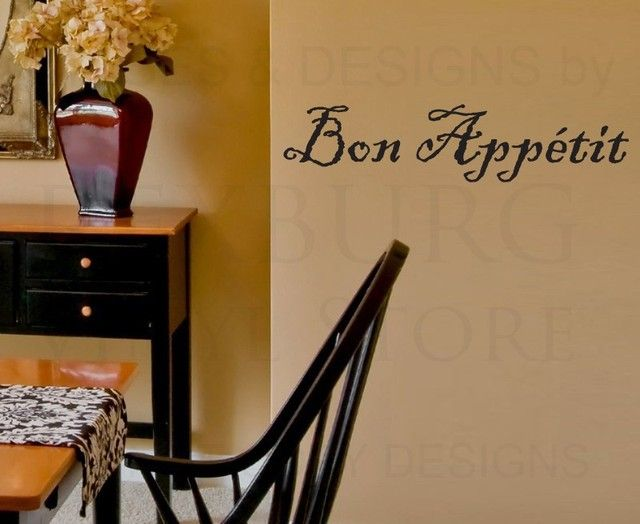 CaCar Wall Decal Art Vinyl Quote Sticker Large Letter Bon Appetit French Kitchen