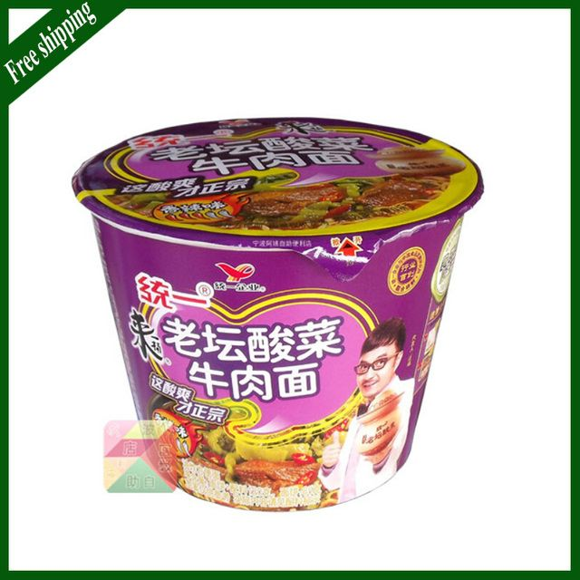 Chinese Cereal Food Delicious!! Sauerkraut Beef Delicious Instant Noodles,shirataki noodles Free Shipping