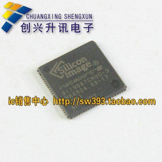 SIL9587CNUC-3    QFN  integrated circuit