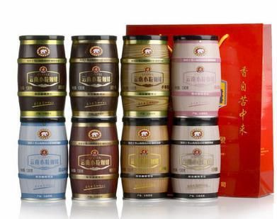 8 tastes Random delivery High-quality Coffee Baking green food slimming coffee health care tea,Instant Coffee