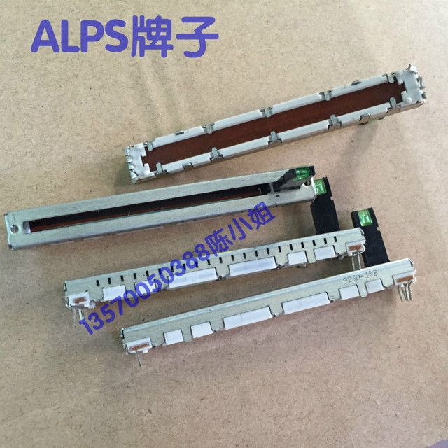 Japan ALPS Alps 7.5 cm straight sliding potentiometer B1K with step with light LED axis length 15mm