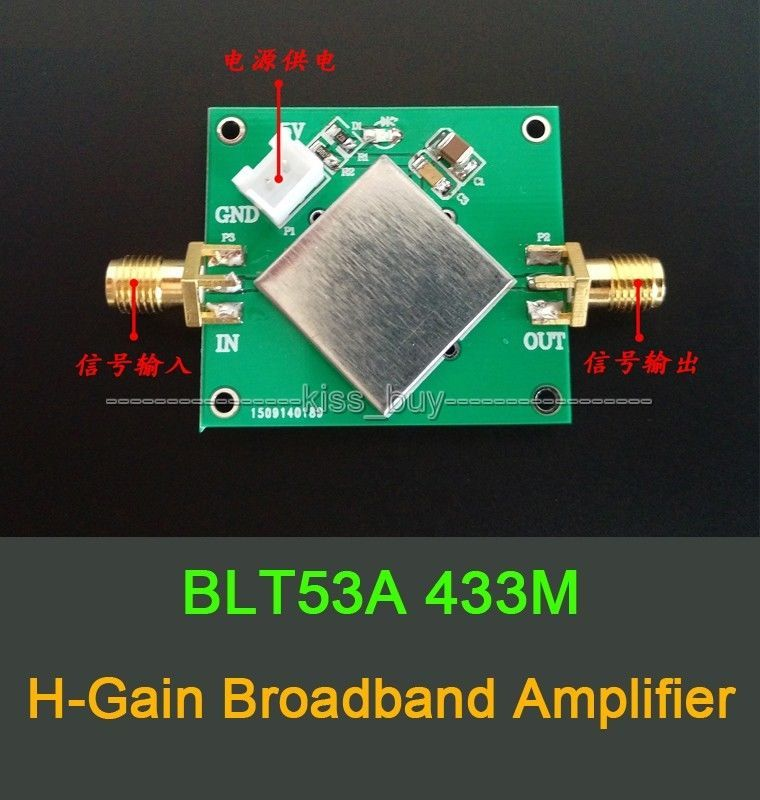BLT53A 433M high Gain Power Broadband RF Power amplifier data Transmission