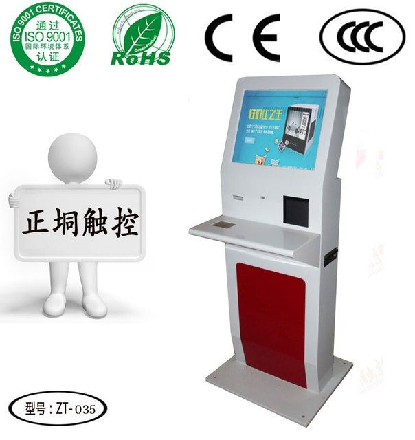 advance self  service touch sales/ advertising kiosk