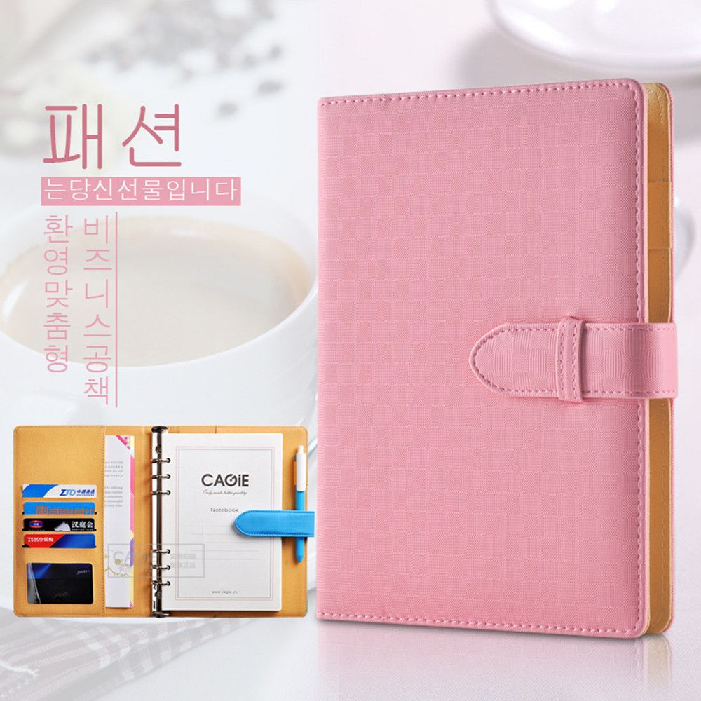Korean Spiral Notebook A5 Leather Cover Notebook Notepad with Planner Filler Paper the Office and School Supplies Stationery Set