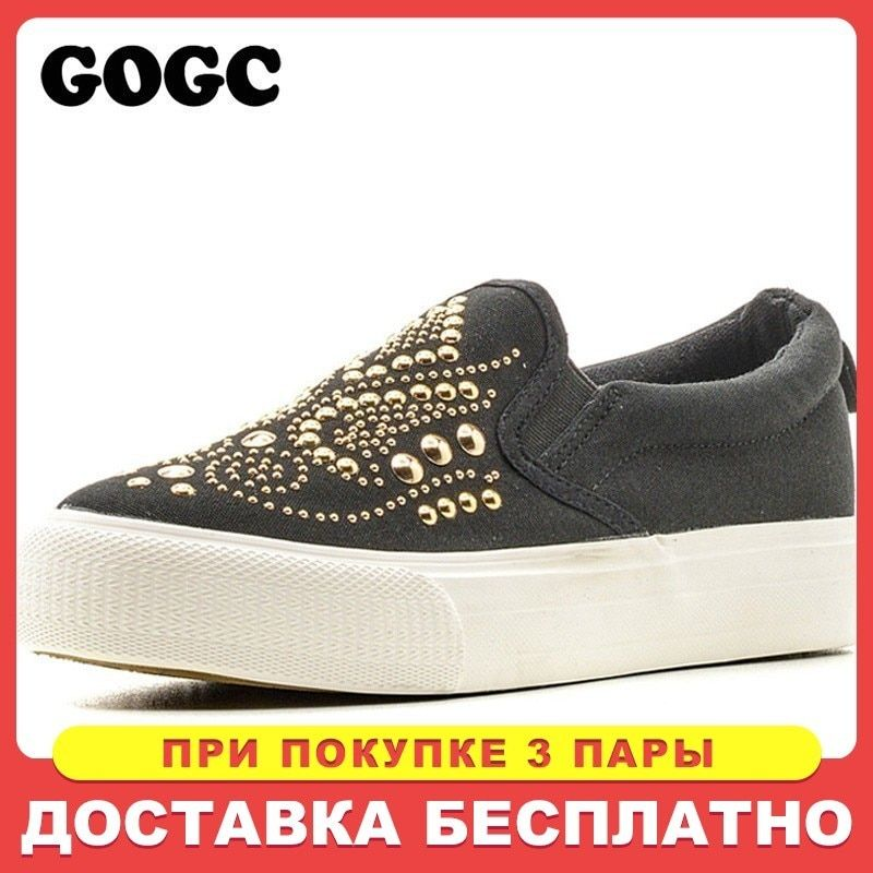 GOGC 2019 new sneakers Women vulcanize Shoes Canvas Shoes Women Causal Shoes Slip on Flats Shoes for Women Slipony white G845