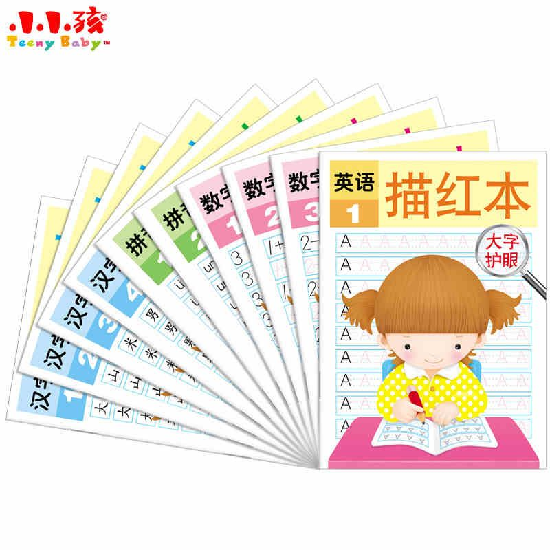 Chinese Copybooks Chinese Strokes Characters Words Learning Book For Kids Beginners Pen Pencil Practice Books - Set of 10 books