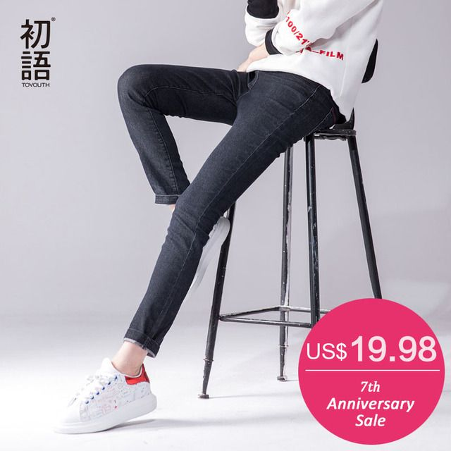 Toyouth Autumn Women Jeans Elastic Waist Slim Pencil Pants Female Solid All-Match Basic Jeans