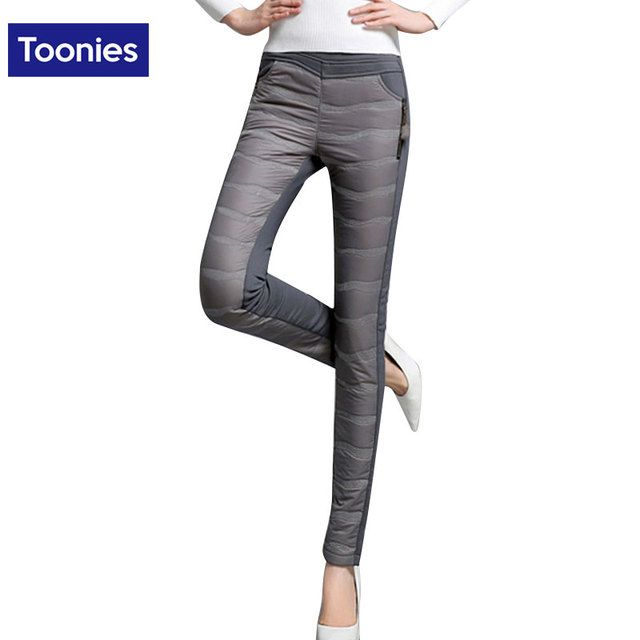 High Waist Cotton Down Pants 2016 Winter Warm Thickening Female Skinny Slim Trousers Outer Wear Plus Velvet Zipper Pencil Pants