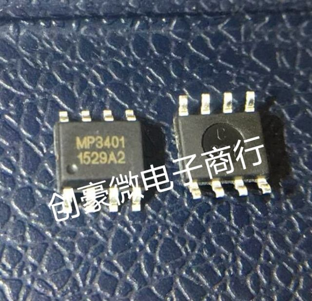 MP3401 3401 SOP8 100%NEW 20PCS/LOT