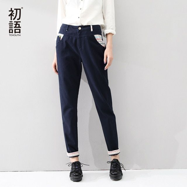 Toyouth 2017 Autumn New Pants Women Fashions Casual Harem Pants Women Slim Long Trousers