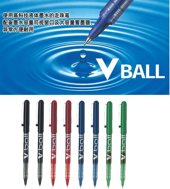 6x RollerBall Pen 0.5mm V BALL Japan PILOT Gel pen Liquid Ink BL-VB5 Office and school stationery  Free Shipping