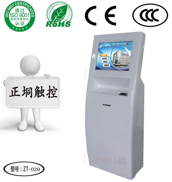 Kiosk Manufacturer Touch Screen Games Kiosk Touch Display