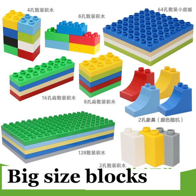 10 Style Big Size Assembling Building Blocks DIY Creative Bricks Toy Educational Building Block Brick Compatible With Lego Duplo