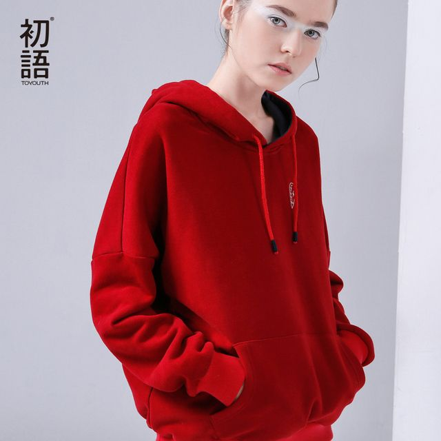 Toyouth Hoodies Sweatshirts  2017 Autumn Winter Character Embroidery Solid Color Fleece Long Sleeve Loose Tracksuit With Pocket