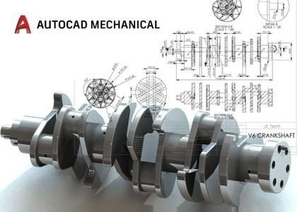 Autodesk AutoCAD Mechanical 2018 for win