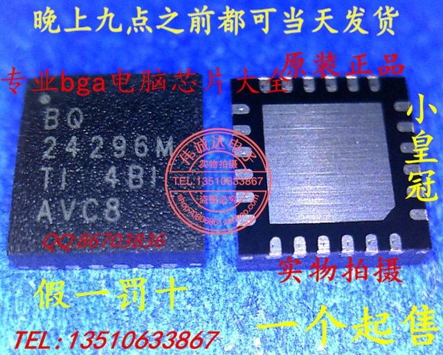 100PCS  BQ24296M PM8921    BQ24296  New spot Quality Assurance