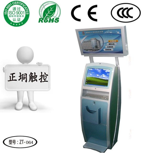 Automatic payment service terminal for car packing